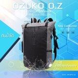 ซื้อ Ozuko Backpack รุ่น Oz กระเป๋า Biker สุดเท่ กระเป๋าเป้แฟชั่น กระเป๋าโน๊ตบุ๊ค เป้สะพายหลัง สีเทา ถูก