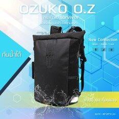 Ozuko Backpack รุ่น Oz Survivor กระเป๋าเป้แฟชั่น กระเป๋าโน๊ตบุ๊ค เป้สะพายหลัง ใส่ของได้เยอะ สีดำ ใน กรุงเทพมหานคร