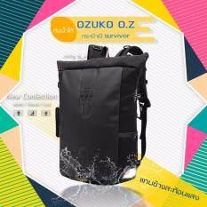 ขาย กระเป๋าไปเที่ยว เป้เดินทางไกล ใส่ของได้เยอะ Ozuko Backpack รุ่น Oz Survivor สีดำ Ozuko ใน กรุงเทพมหานคร