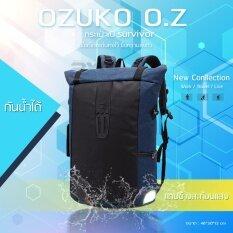 ซื้อ กระเป๋าไปเที่ยว เป้เดินทางไกล ใส่ของได้เยอะ Ozuko Backpack รุ่น Oz Survivor สีน้ำเงิน Ozuko เป็นต้นฉบับ