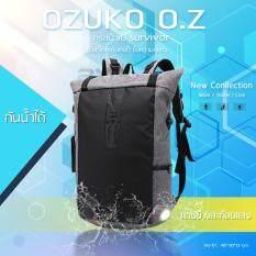 กระเป๋าสะพาย สีเทา Ozuko ออกแบบสไตล์ Biker รุ่น O Z กระเป๋าเป้แฟชั่นสุดเท่ ใน กรุงเทพมหานคร