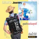 ราคา Ozuko รุ่น Journey กระเป๋าเป้แฟชั่น กระเป๋าBack Pack กระเป๋าเดินทางสุดเท่ ไปกับคุณได้ทุกที่ ใส่ของได้เยอะ สายสะพายใส่สบาย สีดำ ถูก