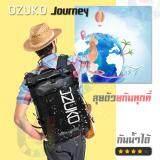 ราคา Ozuko รุ่น Journey กระเป๋าเป้แฟชั่น กระเป๋าBack Pack กระเป๋าเดินทางสุดเท่ ไปกับคุณได้ทุกที่ ใส่ของได้เยอะ สายสะพายใส่สบาย สีดำ ใหม่