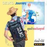 ส่วนลด Ozuko รุ่น Journey เป้สะพายหลัง กระเป๋าBack Pack กระเป๋าท่องเที่ยว กระเป๋าเดินทาง กระเป๋าไบค์เกอร์ จุของเยอะ ใส่สบาย สีน้ำเงิน Ozuko ใน กรุงเทพมหานคร