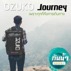 ราคา Ozuko รุ่น Journey เป้สะพายหลัง กระเป๋าBack Pack กระเป๋าท่องเที่ยว กระเป๋าเดินทาง กระเป๋าไบค์เกอร์ จุของเยอะ ใส่สบาย สีดำ ราคาถูกที่สุด