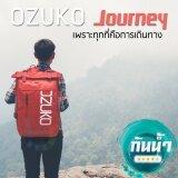 ซื้อ Ozuko รุ่น Journey กระเป๋าBack Pack กระเป๋าแฟชั่น กระเป๋าเดินทาง กระเป๋าBiker สุดเท่ สายสายพายใส่สบายใส่ของได้เยอะ สีแดง ใหม่ล่าสุด