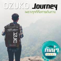 ส่วนลด สินค้า Ozuko รุ่น Journey กระเป๋าเป๋สะพายหลัง เป้ท่องเที่ยว กระเป๋าเดินทาง กระเป๋าBiker ใส่ของได้เยอะ สะพายสะดวกสบาย สีดำ