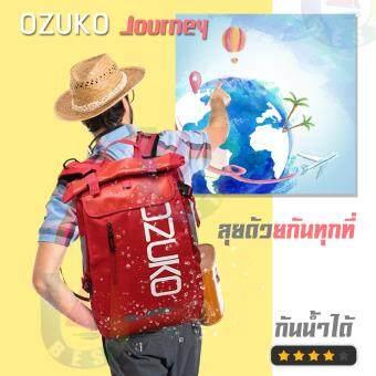 OZUKO รุ่น Journey กระเป๋าเป๋สะพายหลัง เป้ท่องเที่ยว กระเป๋าเดินทาง กระเป๋าBikerใส่ของได้เยอะ สะพายสะดวกสบาย สีแดง