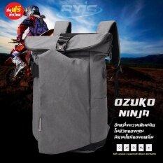 ขาย ซื้อ Ozuko Ninja กระเป๋าแฟชั่น กระเป๋า Usb กระเป๋าโน๊ตบุ๊ค สไตล์ยี่ปุ่น สุดเท่ ไม่เหมือนใคร กันน้ำ ใส่ของได้เยอะ สีเทา