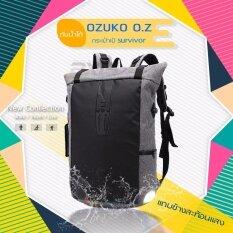 ขาย ซื้อ ออนไลน์ Ozuko รุ่น O Z ดีไซน์สไตล์ Biker กระเป๋าเป้แฟชั่นสุดฮิต สีเทา