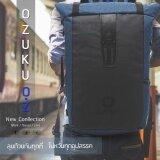 ราคา กระเป๋าเป้ Ozuko รุ่น O Z ใบใหญ่ ใช้เดินป่า ท่องเที่ยว คงทนแข็งแรงใส่ของได้เยอะมีช่องซิปภายใน Notebook แฟ้มเอกสาร เสื้อผ้า โทรศัพท์มือถือ อื่นๆ สีน้ำเงิน เป็นต้นฉบับ