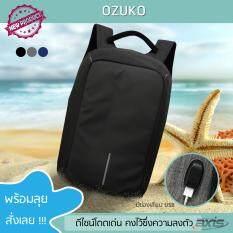 โปรโมชั่น กระเป๋าเป้ Ozuko มี Usb Port ชาร์จโทรศัพท์ คงทนแข็งแรงใส่ของได้เยอะมีช่องซิปภายใน Notebook แฟ้มเอกสาร เสื้อผ้า โทรศัพท์มือถือ อื่นๆ สีดำ Ozuko