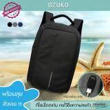 ราคา กระเป๋าเป้ Ozuko มี Usb Port ชาร์จโทรศัพท์ คงทนแข็งแรงใส่ของได้เยอะมีช่องซิปภายใน Notebook แฟ้มเอกสาร เสื้อผ้า โทรศัพท์มือถือ อื่นๆ สีดำ Ozuko