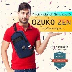 ราคา Ozuko Zen กระเป๋าคาดอก กระเป๋าสะพายข้าง ใส่ของได้เยอะ หยิบสะดวก สีน้ำเงิน ออนไลน์