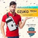 ราคา กระเป๋าคาดอกดีไซน์สไตล์ญี่ปุ่น สุดเท่ จุของได้เยอะ Ozuko รุ่น Zen สีขาว เป็นต้นฉบับ