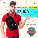 ราคา Ozuko Zen กระเป๋าคาดอก กระเป๋าสะพายข้าง ใส่ของได้เยอะ หยิบสะดวก สีดำ Ozuko