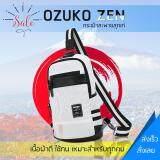 ราคา Ozuko Zen กระเป๋าคาดอก กระเป๋าสะพายข้าง ใส่tablet หยิบสะดวก สีขาว Ozuko
