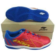 ขาย รองเท้ากีฬา รองเท้าฟุตซอล Pan 14K6 Vyrus 4 แดงน้ำเงิน เป็นต้นฉบับ