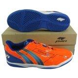 ซื้อ รองเท้ากีฬา รองเท้าฟุตซอล Pan 14K7 Force 2 ส้มกรม ถูก ใน Thailand