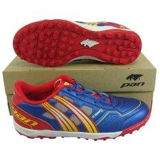 ขาย ซื้อ ออนไลน์ รองเท้ากีฬา รองเท้าฟุตซอลร้อยปุ่ม Pan 15T5 Zigma Ii Turf กรมแดง