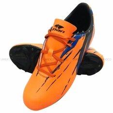 ซื้อ Pan รองเท้า ฟุตบอล แพน Football Shoe Sonic Viper King S Pf15N1 Ob 499 ใหม่ล่าสุด