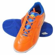 ราคา Pan รองเท้า ฟุตซอล แพน Futsal Shoes Vyrus 4 Pf14K6 Ob 629 กรุงเทพมหานคร