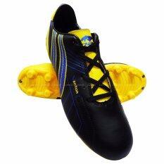 ราคา Pan รองเท้า ฟุตบอล แพน Football Shoe Pf15K9 Ab 650 ใหม่ ถูก