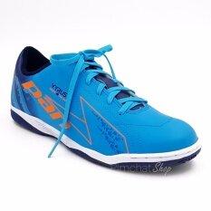 ขาย ซื้อ Pan รองเท้าฟุตซอล Vyrus4 สีฟ้าส้ม ใน Thailand