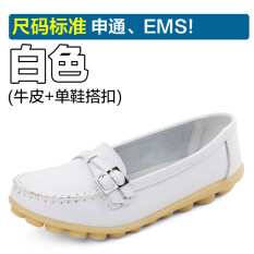ขาย ลำลองผู้หญิงแบนรองเท้าพยาบาล Peas รองเท้า สีขาว รองเท้าหัวเข็มขัด ใน ฮ่องกง