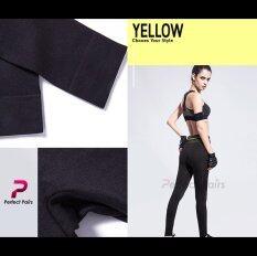 ขาย Perfect Pairs Leggings เลคกิ้ง New Suits Black Yellow Perfect Pairs ใน กรุงเทพมหานคร