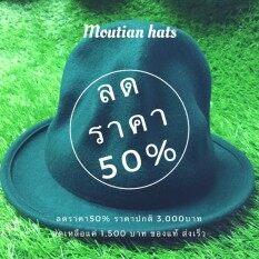 ded0db16cb9 ราคา ราคาถูกที่สุด หมวกทรงเมาน์เทนแฮท หมวกทรงภูเขา Pharrell Hat Felt ...