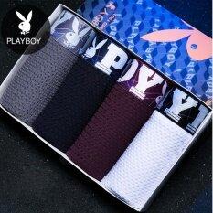 ราคา Playboy กางเกงในชายเพลย์บอยสุดเท่ 1กล่อง Playboy เป็นต้นฉบับ