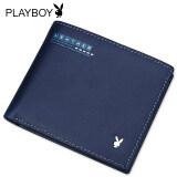 ราคา Playboy บุคลิกภาพหนังเยาวชนชายกระเป๋าสตางค์ผู้ชายกระเป๋าสตางค์ สีฟ้า 363 5L เป็นต้นฉบับ Playboy