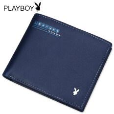 ซื้อ Playboy บุคลิกภาพหนังเยาวชนชายกระเป๋าสตางค์ผู้ชายกระเป๋าสตางค์ สีฟ้า 363 5L Playboy