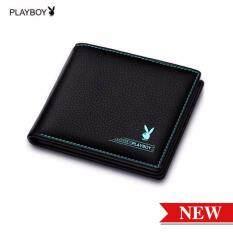 ส่วนลด Playboy กระเป๋าสตางค์หนังคุณภาพ สีดำ Playboy