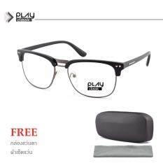 ส่วนลด Playclassic แว่นตาวินเทจ รุ่น Prove Black Silver Gray ไทย
