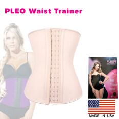 ขาย Pleo ปลอกรัดเอว Waist Trainer Corset เอวคอด เอวเพรียว ปรับรูปร่างสรีระ จาก Usa สีเบจ ราคาถูกที่สุด