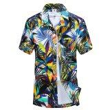 ซื้อ Podom Men Summer Casual Hawaiian Beach Button Floral Print Short Sleeve Holiday Party Shirt Tee Top T Shirt Leaves Printed Green Intl ถูก Thailand