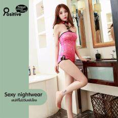 ขาย Positive ชุดคอสเพลจีน ชุดนอนเซ็กซี่ ชุดคอสเพล ชุดนอนไม่ได้นอน ชุดนอนสำหรับสุภาพสตรี S*xy Chinese Pink สีชมพูบานเย็น ถูก ใน กรุงเทพมหานคร