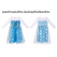 ราคา Princess Kids Dress ชุดเจ้าหญิง ชุดราตรีเด็ก รุ่น White Dress Blue เป็นต้นฉบับ