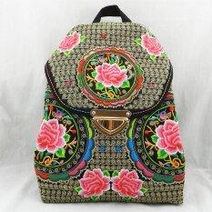 กระเป๋าเป้สะพายหลังลมแห่งชาติใหม่ สีชมพูกุหลาบ Unbranded Generic ถูก ใน ฮ่องกง