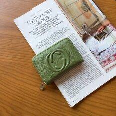 ราคา She Is The One กระเป๋าสตางค์หนังแท้ขนาดเล็กๆมีซิปด้วย สีเขียว ใหม่ล่าสุด