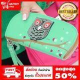 ราคา กระเป๋าสตางค์ผู้หญิง กระเป๋าสตางค์ใบยาว ลายนกฮูก สีเขียว ราคาถูกที่สุด