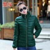 ราคา ฤดูหนาวยืนปกเสื้อผ้าฝ้ายขนาดเล็ก สีเขียวเข้ม ฮ่องกง