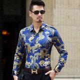 ราคา ลมจีนสบายๆกำมะหยี่สีทองผู้ชายไซส์พิเศษไซส์ใหญ่พิเศษอาภรณ์พิมพ์เสื้อ สีฟ้า ที่สุด