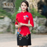 โปรโมชั่น สไตล์จีนชุดเดรสลมแห่งชาติฤดูใบไม้ผลิและฤดูร้อนใหม่ไซส์พิเศษไซส์ใหญ่พิเศษ สีแดง ฮ่องกง