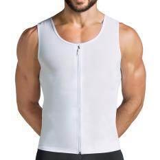ซื้อ ชุดเสื้อลดกระชับไขมัน Bepits ถูก