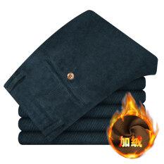 ส่วนลด กางเกงฟุตกางเกงผ้าลูกฟูกยืดสลิม น้ำเงินบวกกำมะหยี่รุ่น Other ฮ่องกง