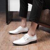 ราคา ราคาถูกที่สุด อังกฤษเยาวชนระบายอากาศมันวาวรองเท้าผู้ชาย สีขาว