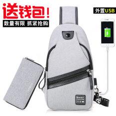 ราคา กระเป๋าสะพายกระเป๋าใหม่ของผู้ชายกระเป๋า Messenger เกาหลีชาย สีเทาอ่อน ส่งกระเป๋าสตางค์ ถูก